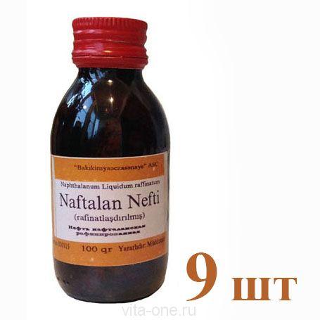 Нафталан природный безаналоговый 100% Нафтафлюид 9x100 мл