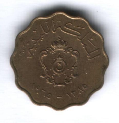 5 миллимов 1965 г. Ливия