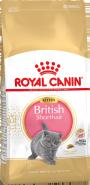 Royal Canin British Shorthair Kitten Корм для британских короткошерстных котят (10 кг)