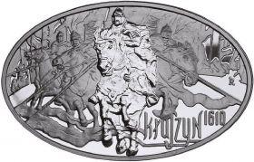 Битва при Клушине монета Польши 10 злотых