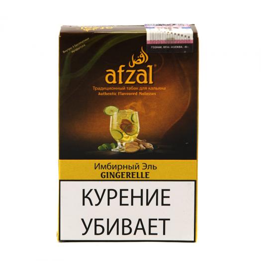 Табак для кальяна Afzal Gingerelle