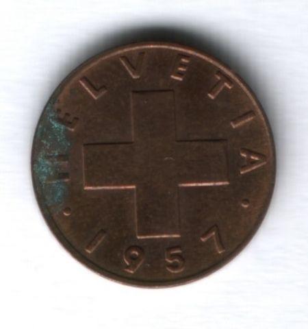 1 раппен 1957 г. Швейцария