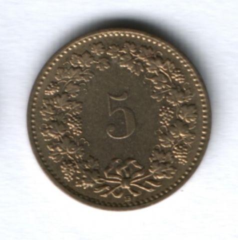 5 раппенов 1992 г. Швейцария, XF