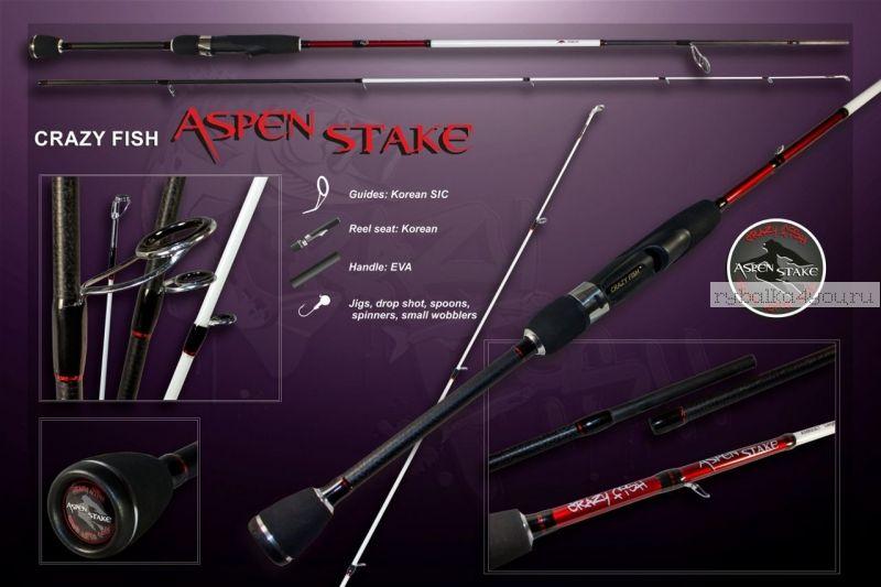 "Спиннинг Crazy Fish ASPEN STAKE AS622LT (2-10g 190cm 6'2"")"