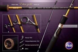 """Спиннинг Crazy Fish Ebisu Gold SG602SUL Nano Jig (0,6-3g 183cm 6'0"""")"""