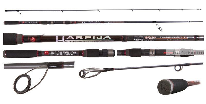 Спиннинг AIKO Harpija HRP 248М 248 см/12-34гр
