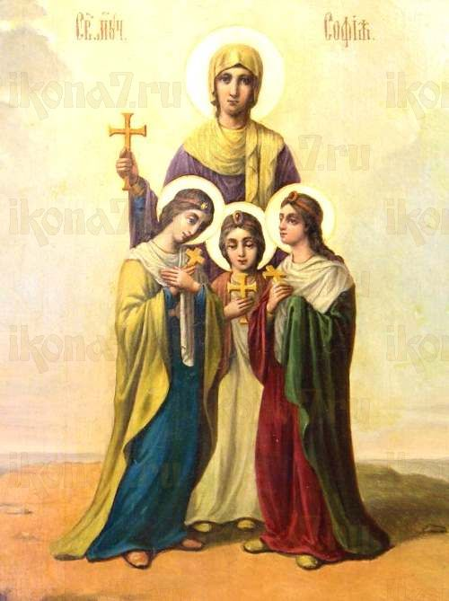 Вера, Надежда, Любовь и София (копия старинной иконы)