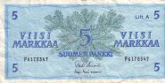 Финляндия 5 марок 1963г