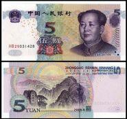 КИТАЙ 5 юаней 2005 год. ПРЕСС