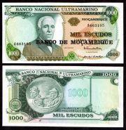 Мозамбик 1000 Эскудо 1972 год. UNC ПРЕСС