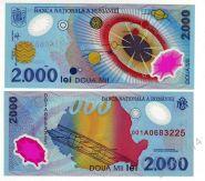 Румыния 2000 лей 1999 год,полимер, UNC ПРЕСС