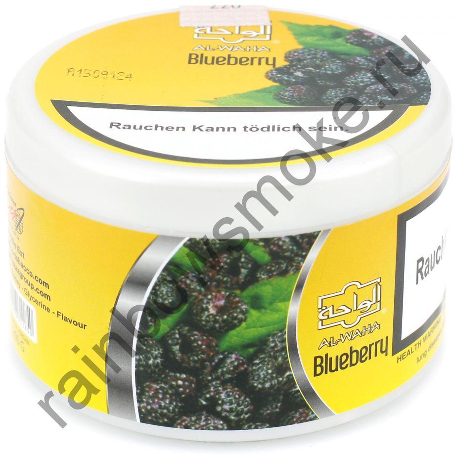 Al Waha 250 гр - Blueberry (Черника)
