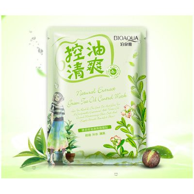Освежающая маска с маслом чайного дерева Natural Extract BIOAQUA