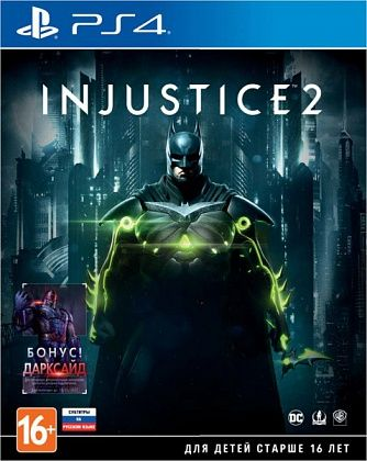 Игра Injustice 2 (PS4)