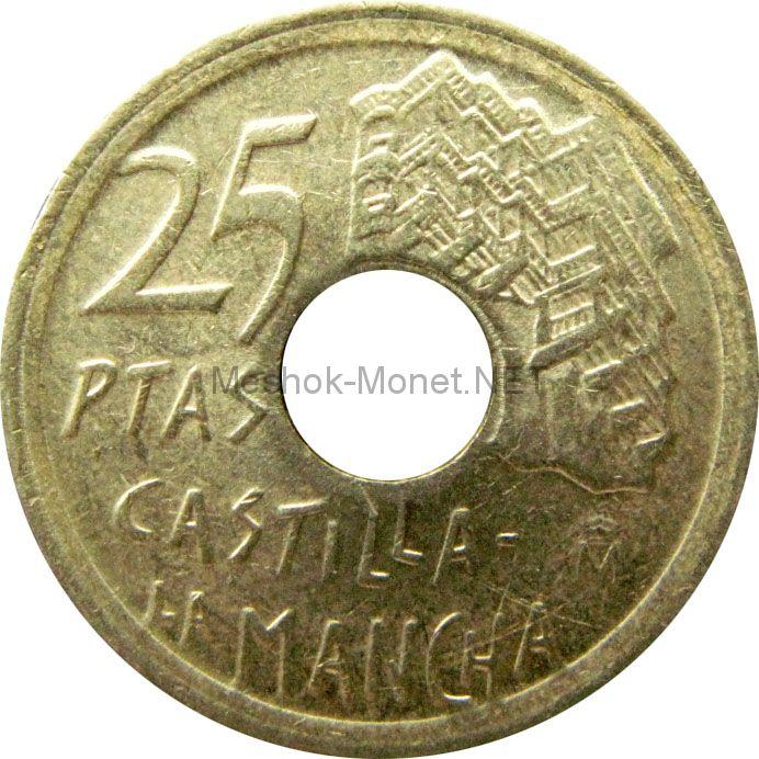Испания 25 песет 1996 г.