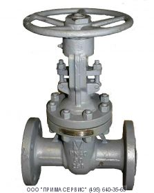 Задвижка стальная клиновая фланцевая 30с15нж ЗКЛ2-40 Ру-40, Ду-150