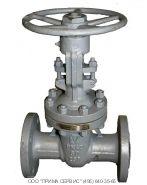 Задвижка стальная клиновая фланцевая 30с41нж, ЗКЛ2-16 (вода, пар) Ду- 80 Ру-16