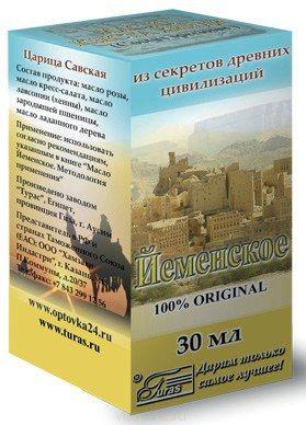Йеменское масло Yemeni Oleum Arabian Secrets (Арабиан Сикретс) 30 мл