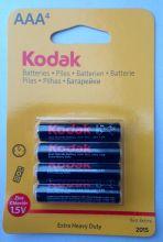 Kodak R03(AAA) BL-4/48/240