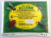 """""""Ника-1""""инсектицидный порошок на основе нанотехнологий/20/400/"""