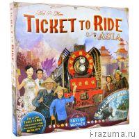Билет на поезд Азия Ticket to Ride Asia