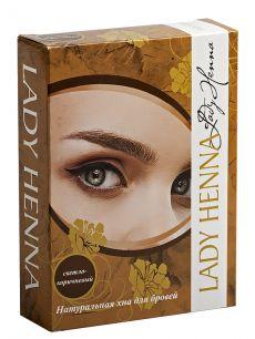 """Ааша"" Светло-коричневая - натуральная хна для бровей LADY HENNA"
