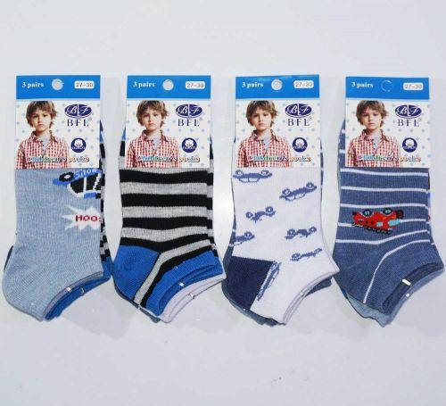 "Детские носки - короткие 23-35.""BFL"" №CF05"