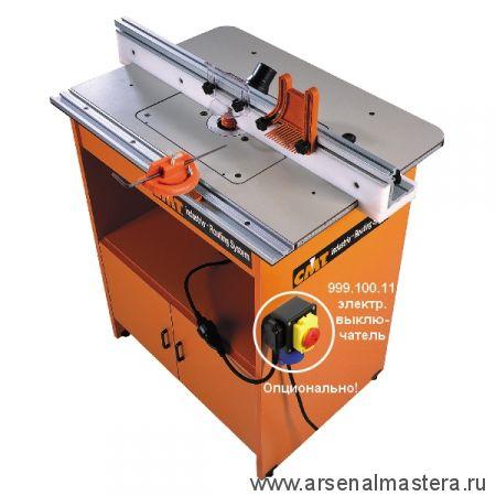 CMT 999.500.01 Профессиональный фрезерный стол 800x600x930мм