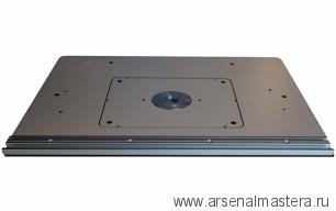 CMT 999.501.09 Столешница пластиковая 20 мм для фрезерного стола CMT 999.500.01