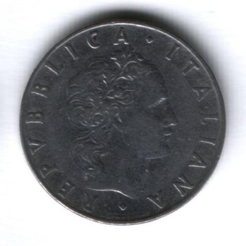 50 лир 1955 г. Италия