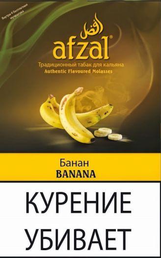 Табак для кальяна Afzal Banana