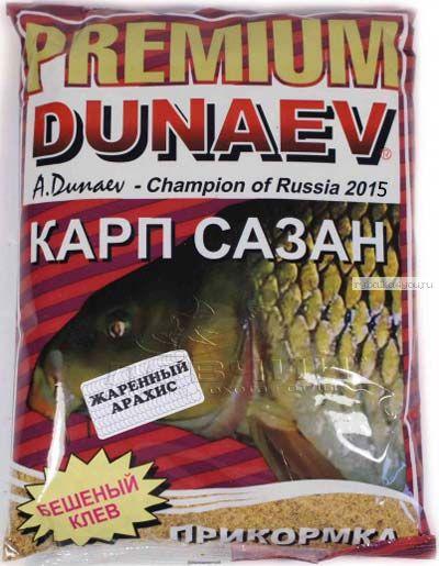 Прикормка Dunaev Premium  1кг Карп-Карась-Сазан ( Жареный арахис)