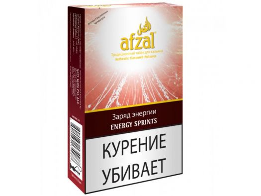 Табак для кальяна Afzal Enerdgy Sprints