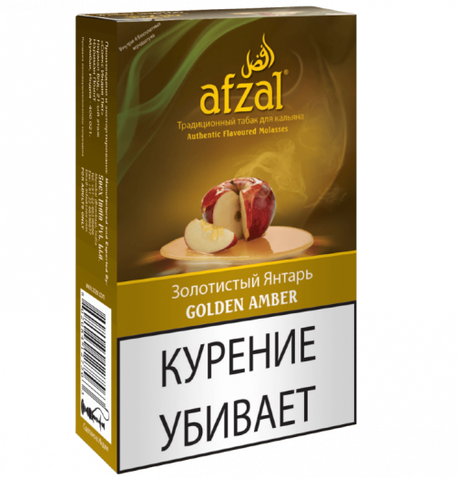Табак для кальяна Afzal Golden Amber