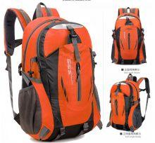 """Влагостойкий рюкзак """"Павио"""" Оранжевый"""