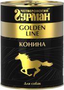 Четвероногий гурман Golden line Конина натуральная в желе для собак (340 г)
