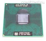 Процессор мобильный Intel P8400 (SLB3R) - 478/479, 45 нм, 2 ядра/2 потока, 2.26 GHz, TDP-25W [1462]