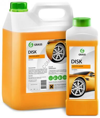 Средство для очистки дисков Disk GRASS