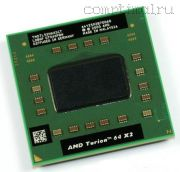 Процессор мобильный AMD Turion 64 X2 TL-58 - S1, 2 ядра/2 потока, 1.9 GHz, TDP-31W [950]