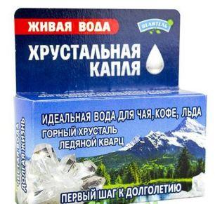 """""""Целитель"""" Хрустальная капля 40г"""