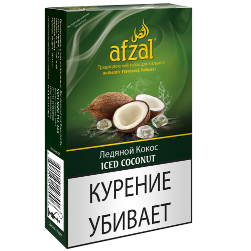 Табак для кальяна Afzal Iced Coconut