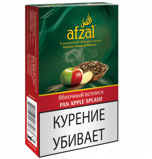 Табак для кальяна Afzal Pan Apple Splash