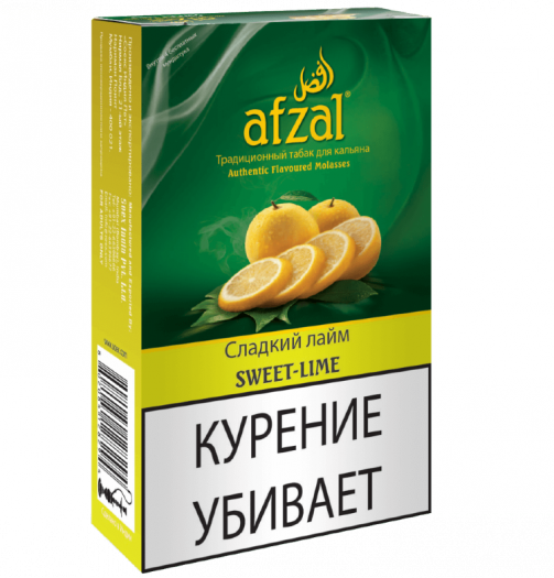 Табак для кальяна Afzal Sweet Lime