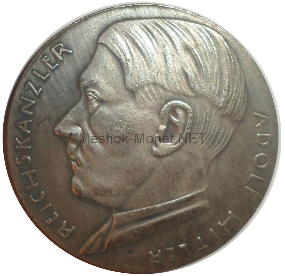 Медаль 1933 года Адольф Гитлер
