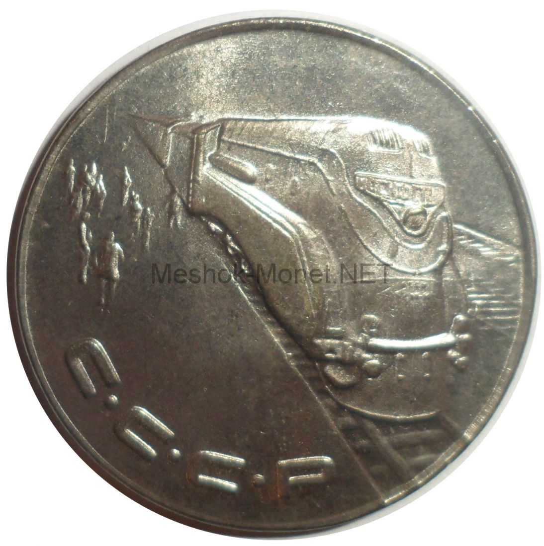 Копия 1 рубль 1953 года Локомотив СССР