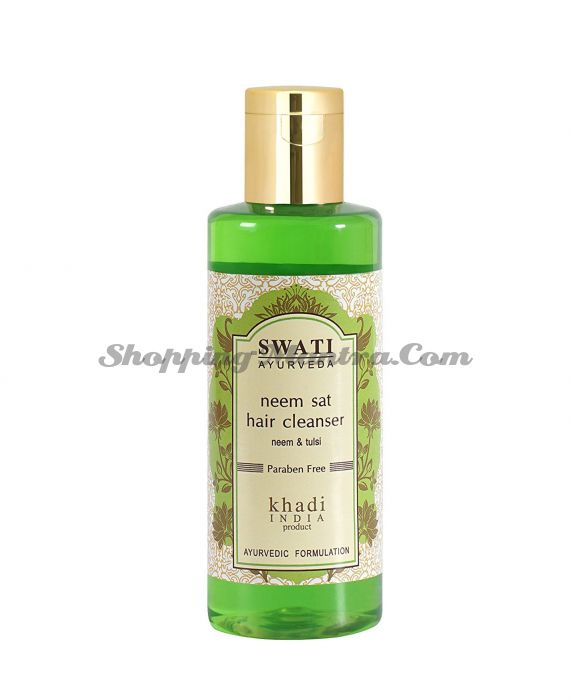 Травяной шампунь Ниим&Тулси Свати Аюрведа / Swati Ayurveda Neem&Tulasi Herbal Shampoo