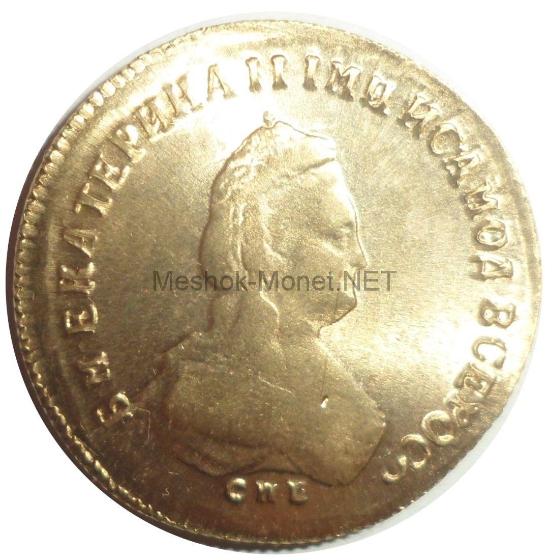 Копия монеты 5 рублей 1782 года, СПБ