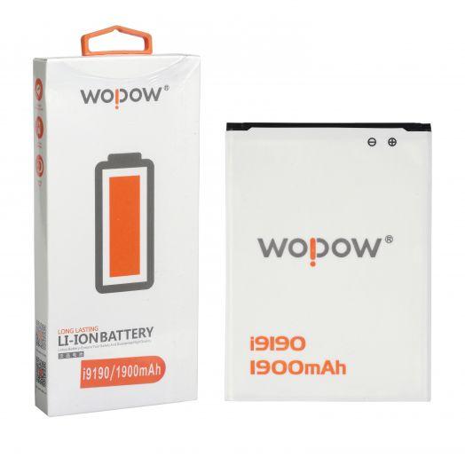 "Аккумулятор для Samsung S4 mini 9190 ""Wopow"""