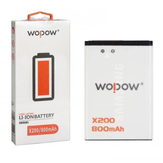 "Аккумулятор для Samsung X200 ""Wopow"""