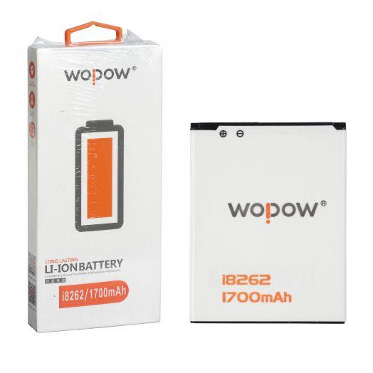 "Аккумулятор для Samsung 8262 ""Wopow"""